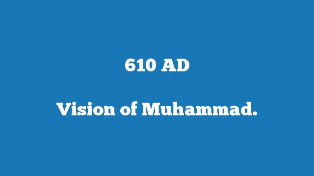 Vision of Muhammad.